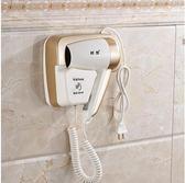 邦悅酒店專用吹風機家用浴室衛生間掛墻賓館幹發器壁掛式電吹風機    蘑菇街小屋 ATF