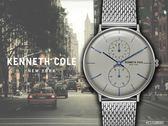 【時間道 】KENNETH COLE 都會簡約風兩眼腕錶/灰面米蘭帶(KC15188002)免運費