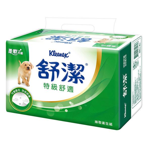 舒潔特級舒適抽取衛生紙110抽(8包*8串)