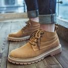 靴子 馬丁靴男秋季短靴中幫工裝沙漠男士好康新品潮百搭男鞋高幫靴子男