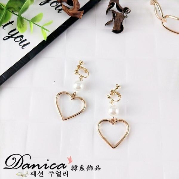 無耳洞耳環 現貨 韓國熱賣氣質甜美 愛心 珍珠  夾式耳環 S91663 批發價 Danica 韓系飾品
