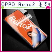 OPPO Reno2 Reno 2Z 水凝膜保護膜 藍光保護膜 全屏覆蓋 曲面手機膜 高清 滿版螢幕保護膜 (2片入)