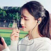 入耳式耳機 重低音跑步手機線控耳麥掛耳帶運動耳塞音樂 樂芙美鞋