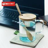 玻璃吸管杯 創意卡通杯子帶蓋冷飲奶茶杯果汁奶昔杯成人水杯 卡菲婭