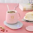 創意禮物USB暖暖杯55度加熱自動恒溫寶...