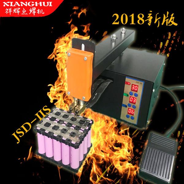電焊機鋰電池點焊機小微型家用手持式18650動力電池組焊接電焊筆碰焊機  LX HOME 新品