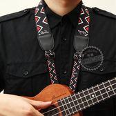 (萬聖節)尤克里里頭部背帶烏克麗麗小吉他背帶