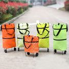 多功能超市購物車手提購物袋大號拖輪包可折疊便攜式買菜車小拉車