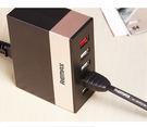 REMAX 明系列 商務版 充電不排隊 5U桌面多充孔2.4A 智能快充/充電器/排插 (2色)