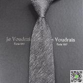 領帶 男士真絲領帶正裝商務結婚窄韓版工作學生8cm禮盒裝Z02 阿薩布魯