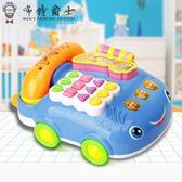 音樂玩具寶寶玩具手機嬰兒幼兒童益智早教音樂電話機0-1-3歲7小孩6-12個月jy【全館好康八折】