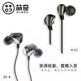 入耳式耳機 手機耳機入耳式 重低音金屬耳塞游戲電腦吃雞耳麥 低音炮通用帶麥 玩趣3C