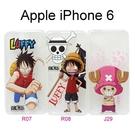 海賊王透明軟殼 iPhone 6 / 6S (4.7吋) 航海王 魯夫 喬巴 保護殼【台灣正版授權】