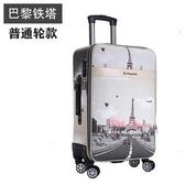 布箱行李箱 拉桿箱24寸萬向輪女韓版密碼箱男學生行李旅行箱皮箱26寸大號布箱T