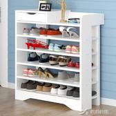 鞋架多功能多層簡易家用鞋柜儲物柜省空間經濟型門口小鞋架 樂芙美鞋 IGO