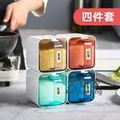 壁掛調味盒 調料盒廚房套裝家用組合裝調味瓶掛牆式壁掛式免打孔調料罐子鹽罐
