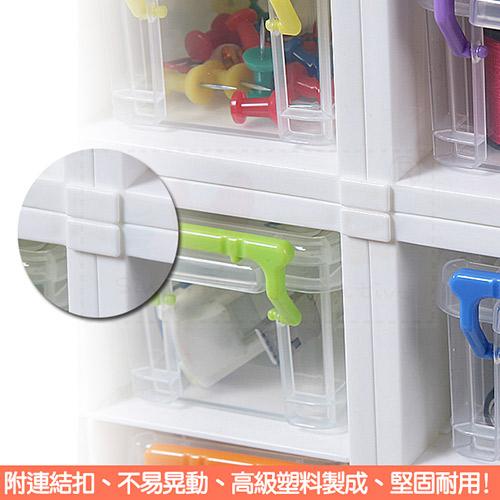 《真心良品》跳跳糖中型小物收納盒(6組)