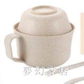 泡面碗帶蓋碗筷飯盒碗單個學生可愛餐具 JH897『夢幻家居』