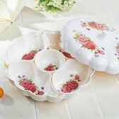 密胺南瓜形糖果盒 創意干果盒密封婚禮果盒果盤時尚分隔 春生雜貨