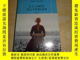 二手書博民逛書店À罕見L ORÉE DU VERGERY292349 Tracy Chevalier Quai Vpltair