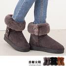 雪靴。翻毛保暖顯瘦磨砂雪靴 香榭...