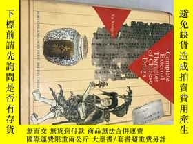 二手書博民逛書店complete罕見external therapies of