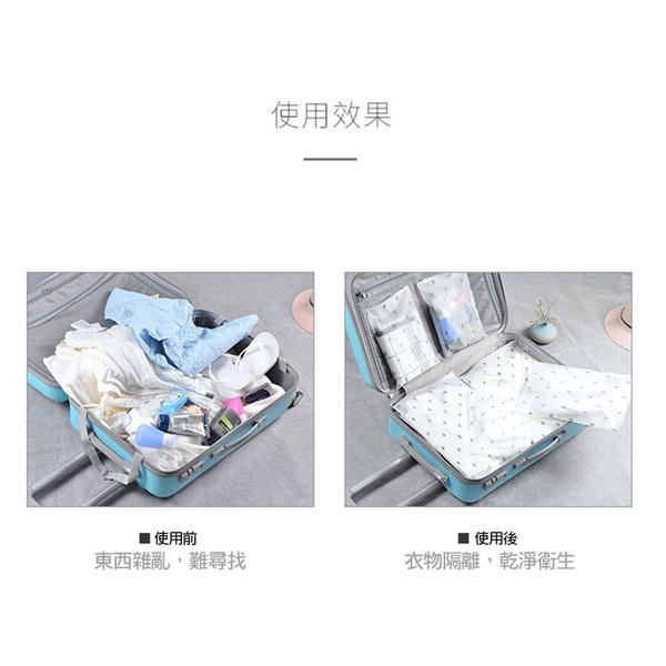 【BlueCat】滿滿仙人掌透明磨砂防水旅行收納袋(大) (40*50cm)
