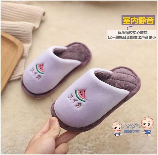 棉鞋 兒童拖鞋室內男童女童秋冬季卡通水果親子拖鞋寶寶可愛保暖棉拖 5色160-240