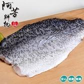 【阿芳鮮物】金目鱸魚片(350g/包)