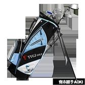 TTYGJ新品 高爾夫球包 男女支架槍包 球桿袋 輕便可裝全套球桿 ATF青木鋪子
