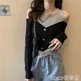 熱賣露肩針織上衣 針織衫秋季2021年新款女韓版時尚洋氣設計感紐扣拼接露肩套頭上衣 coco