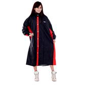 【東門城】M2R M5(黑紅) 全開式雨衣 反光設計