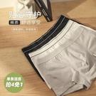 男士內褲棉質吸濕透氣高彈親膚舒適平角包臀中腰四角短褲 店慶降價
