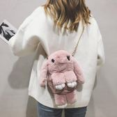 斜背包 毛絨小包包女秋冬純色毛毛包小清新可愛裝死兔單肩斜背包 晶彩生活