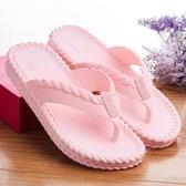 夾腳拖鞋春 室內一體防滑浴室平底女士沙灘塑料 人字軟底拖鞋女【瑪麗蘇】
