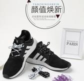 鞋帶潮流個性男女韓版運動老爹單鞋黑加白色粗圓形點小柿子手錬春季新品