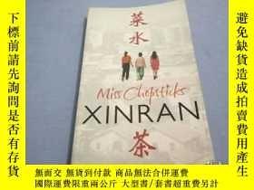 二手書博民逛書店Miss罕見Chopsticks, XinranY8204 Xi