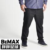 【胖胖星球】中大尺碼‧正式雅痞質感西裝褲 38~50腰‧加大【78501】
