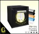 ES數位 ROWA 二代方 型 攝影棚 60x60 60cm 攝影棚 攜帶式 攝影棚 柔光棚 LED 持續燈 附PVC背景紙