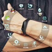智慧手環 智慧運動手環心率血壓監測防水多功能藍芽睡眠計步器女健康手錶男 晶彩生活