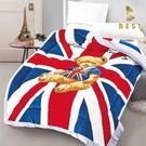【Best寢飾】雙面激厚法蘭絨暖暖被 英格蘭小熊 泰迪熊 毛毯 毯被 毯子 被子 棉被