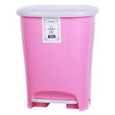 和菓子18L踏式垃圾桶-大(顏色隨機出貨)