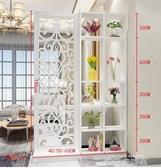 屏風隔斷客廳玄關櫃現代時尚行動門廳裝飾櫃鏤空雕花櫥窗背景QM 依凡卡時尚