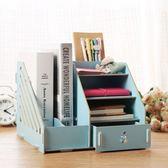 大號 抽屜式DIY書桌收納架 桌面收納盒 創意木質文件夾 【22】米莎 misha
