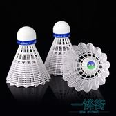 12只裝尼龍羽毛球耐打塑料羽球訓練球