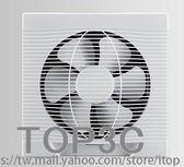 竹野換氣扇家用靜音排風扇通風扇衛生間廚房油煙窗式排氣扇10寸igo「Top3c」
