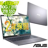 【現貨】ASUS Laptop X515EA-0101G1135G7 (i5-1135G7/8G+32G/2TSSD+2TB/W10升級W10P/15.6FHD)特仕 商用筆電