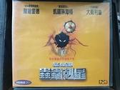 挖寶二手片-V05-085-正版VCD-電影【蟲蟲剋星】-蘭迪奎德 大衛利普 凱薩琳海格(直購價)