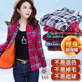 【加厚加絨】經典格紋修身長袖襯衫 16款 M-4XL碼【BC13025】