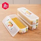 收納盒 面條保鮮盒掛面收納盒塑膠長方形面條盒冰箱儲物盒  ATF英賽爾3C數碼店